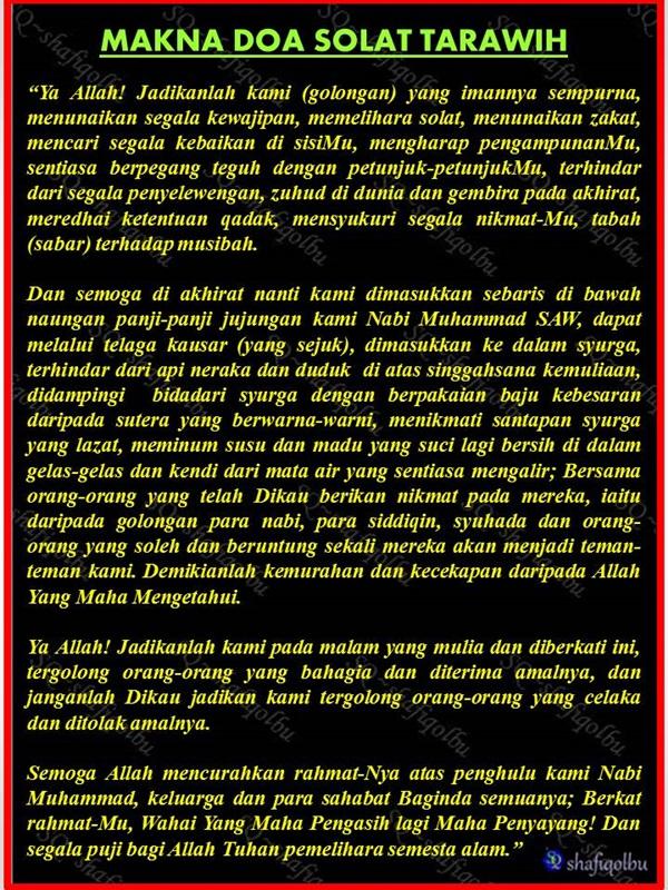 maksud-erti-doa-selepas-solat-sunat-tarawih.jpg